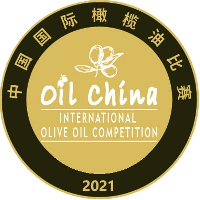 Olive Oil China Competition